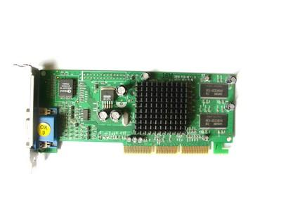 Carte graphique Nvidia TNT2 M64 AGP Low Profile